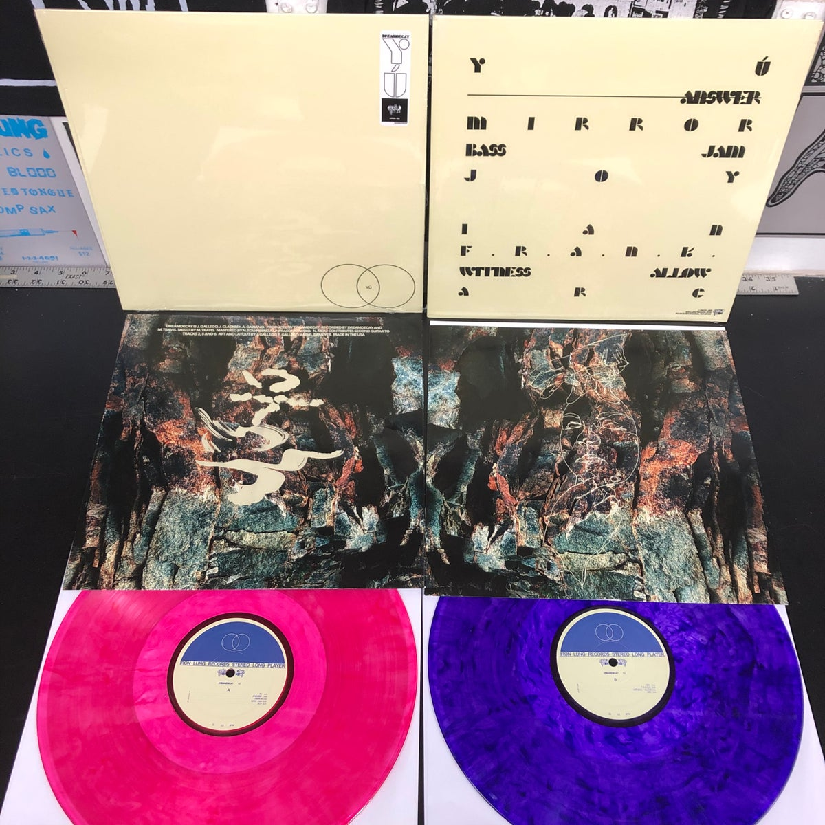 Image of DREAMDECAY - YÚ LP