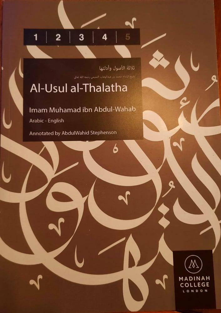 Image of Usul ath-Thalatha - The Three Fundamental Principles - Shaykh Muhammad b. Abd al-Wahhab (1206H)