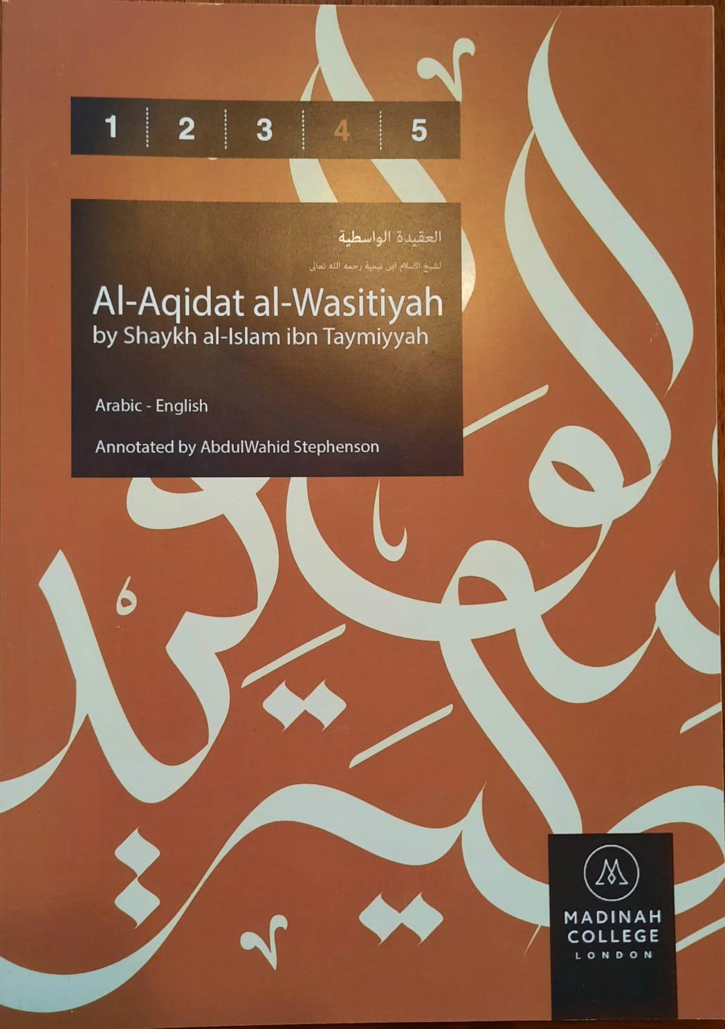 Image of al-Aqidah al-Wasitiyyah - Shaykh ul-Islam Ibn Taymiyyah (728H)