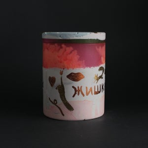 canister_3