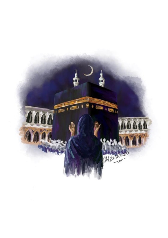 Image of Mecca