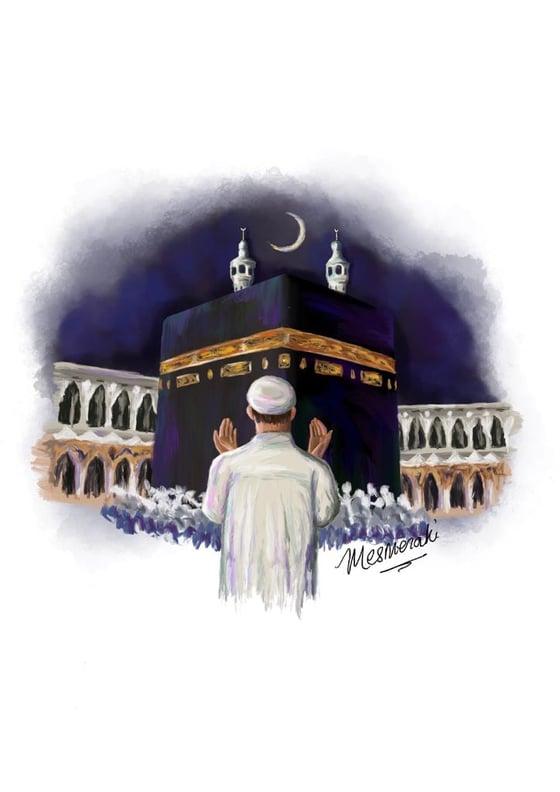 Image of Alhamdulilah