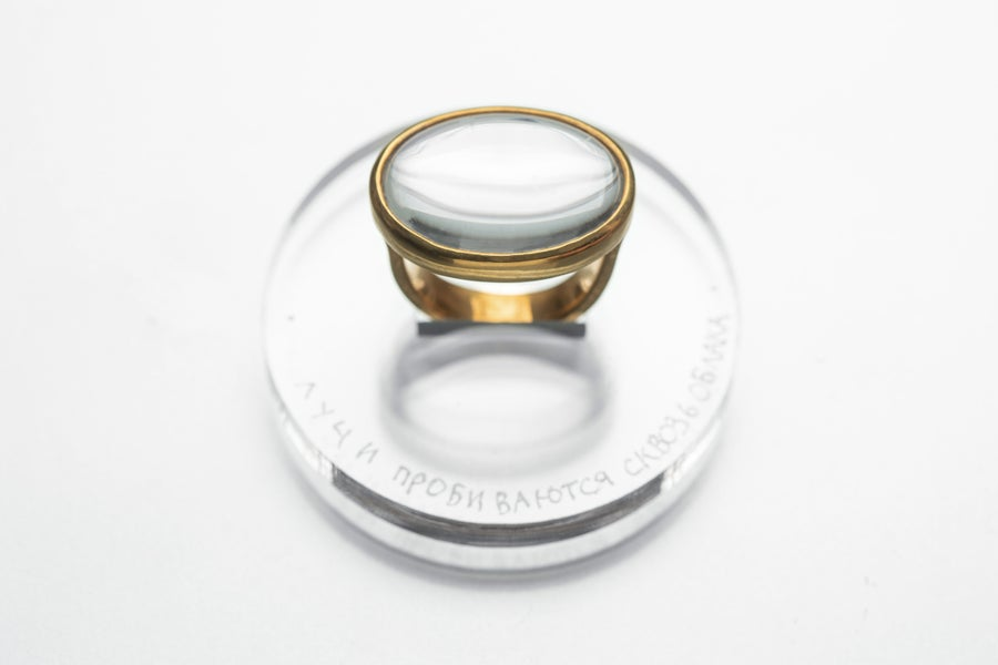 "Image of ""Rays of the sun..."" gold plated silver ring with rock crystal · RADII SE INTER NUBILA RUMPUNT ·"