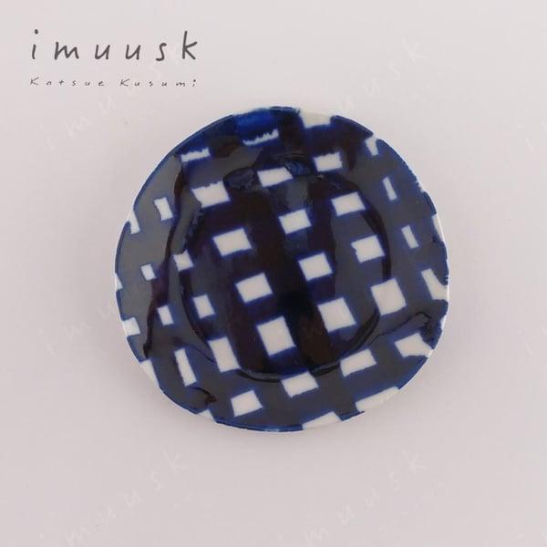 Image of Porcelain Plate Blue Grid (M)
