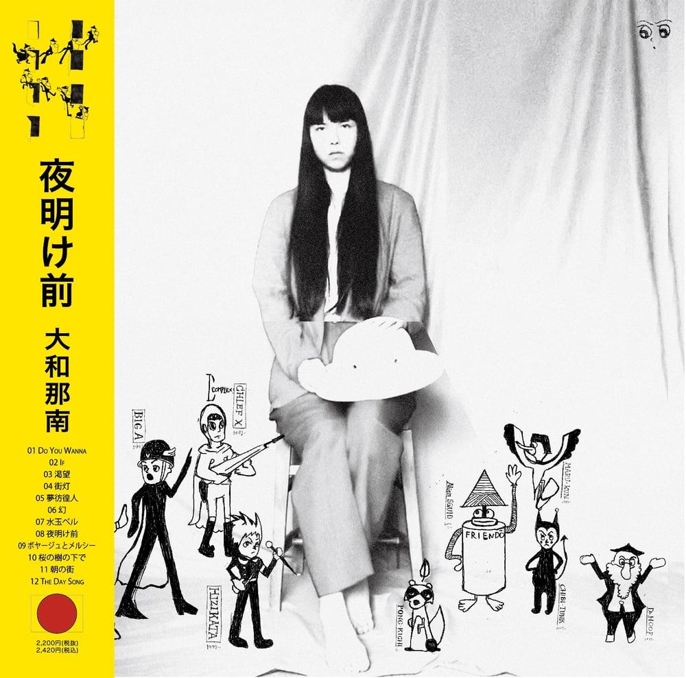 Image of NANA YAMATO - 夜明け前 (BEFORE SUNRISE) CD