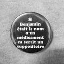 Image 1 of badge wayne's world - suppositoire