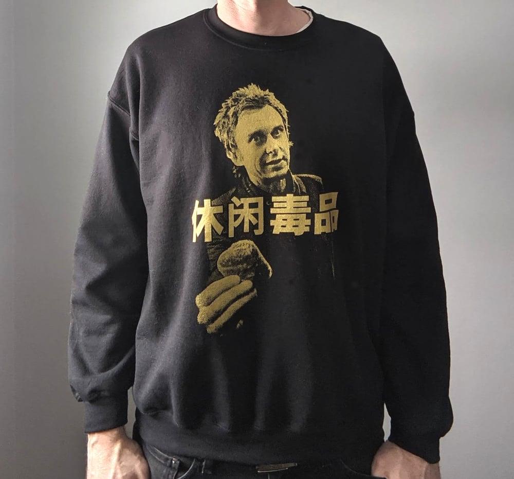 "Image of The SUPER HANS  ""DRUGS"" Sweatshirt!"