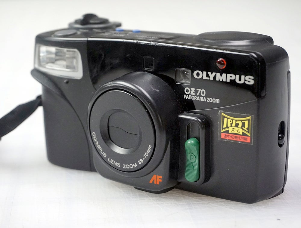 Image of Olympus OZ70 - Panorama Zoom