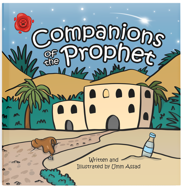 Image of Companions of The Prophet