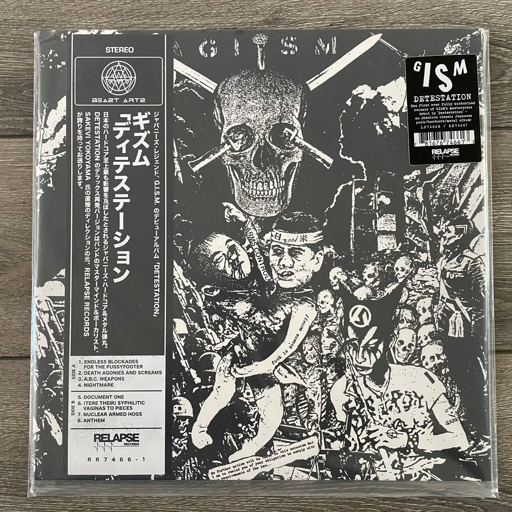Image of G.I.S.M. - Detestation Vinyl LP