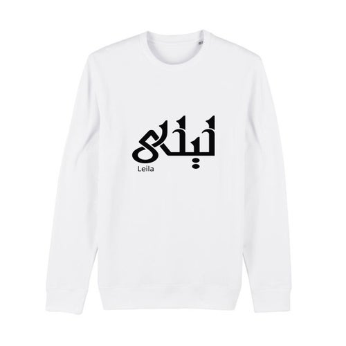 Image of Sweatshirts personalized