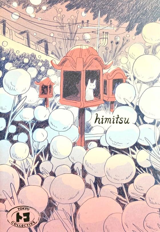 Image of himitsu
