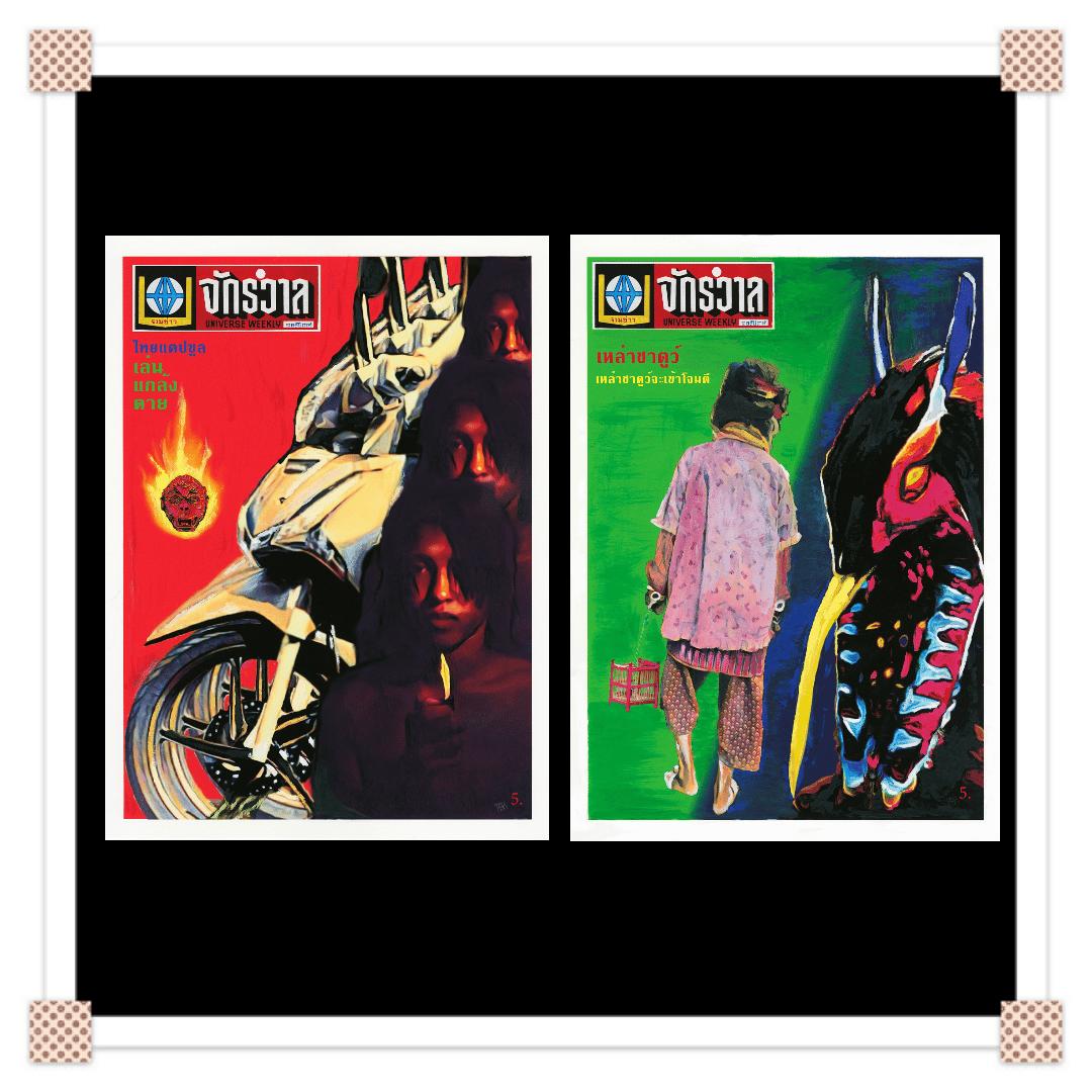 Fake Death Kick  & The Shadoo - Prints.  Free post