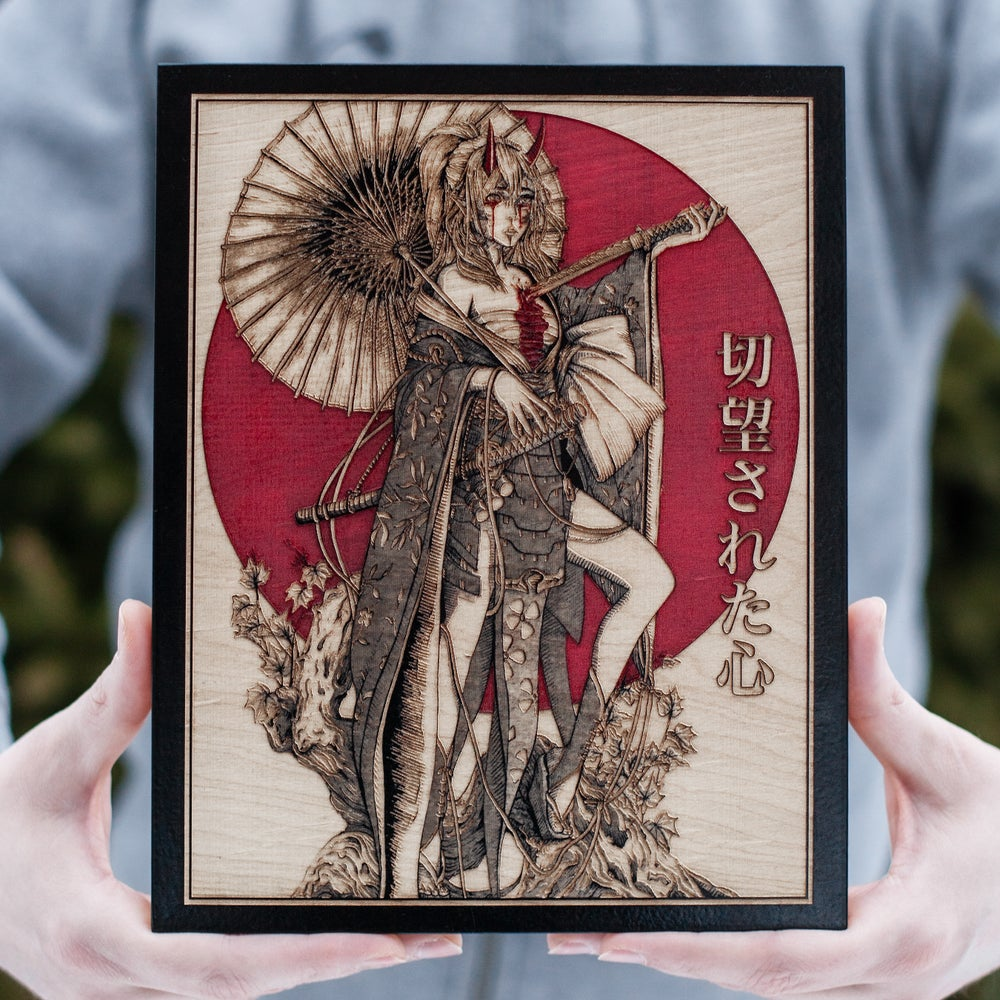 """Image of """"The Coveted Heart"""" Maple Variant - Edition of 30"""