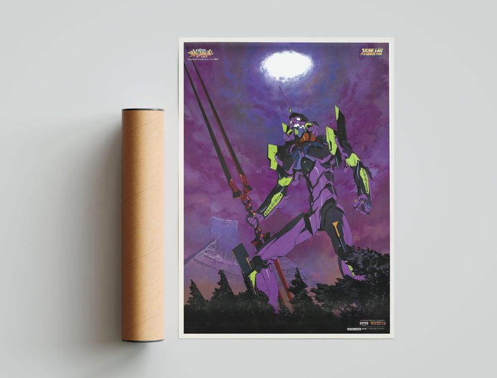 Eva Unit 01 & Spear of Longinus  - Neon Genesis Evangelion Poster