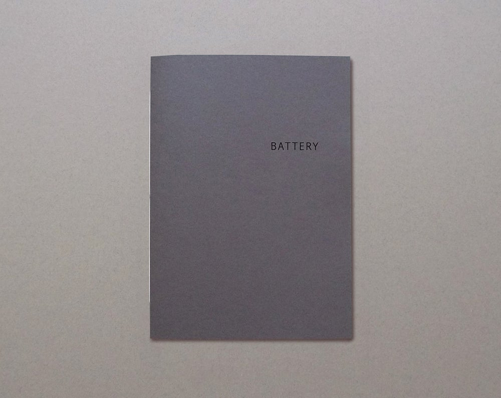 Image of Battery