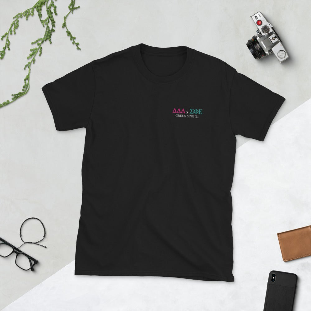 Image of GS 2021 Tee