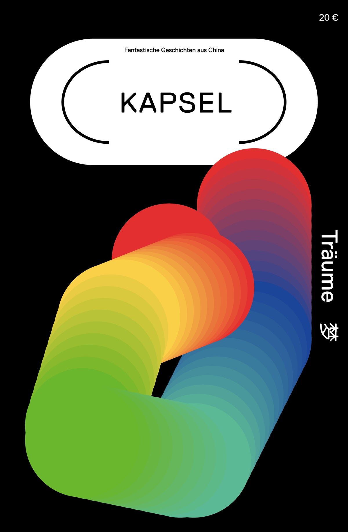 Image of Kapsel – Träume