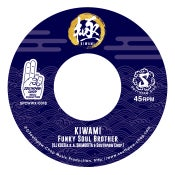 "Image of Funky Soul Brother (DJ Koco & Southpaw Chop) ""Kiwami"" & Southpaw Chop ""Chocolate Sunday"" 7"" Limited"