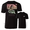 LTD. ED. Ricci Shirt PRE-ORDER
