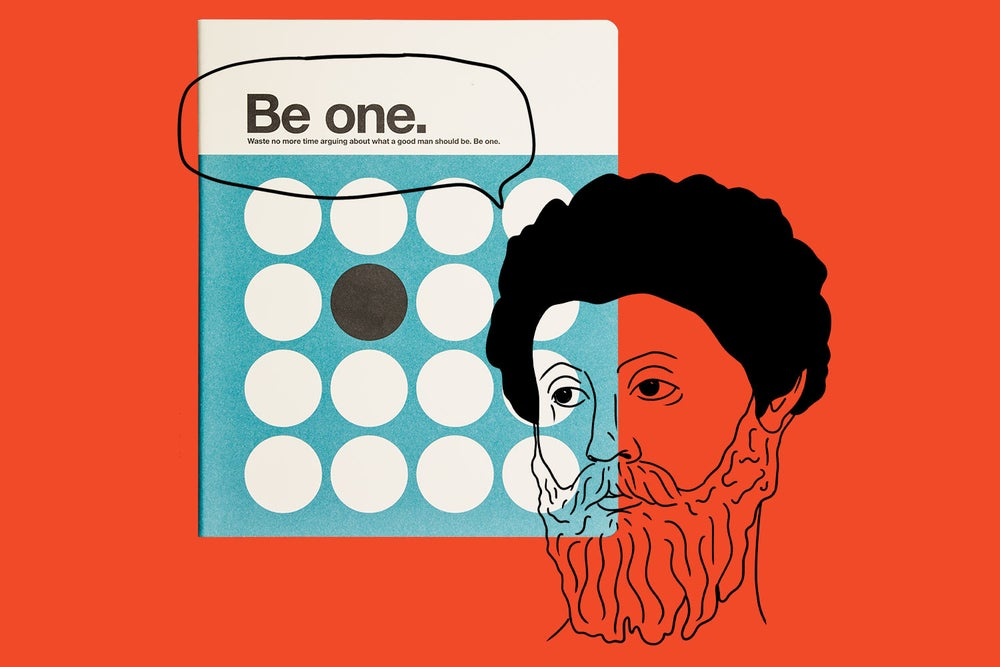 Image of Be one - OGAMI