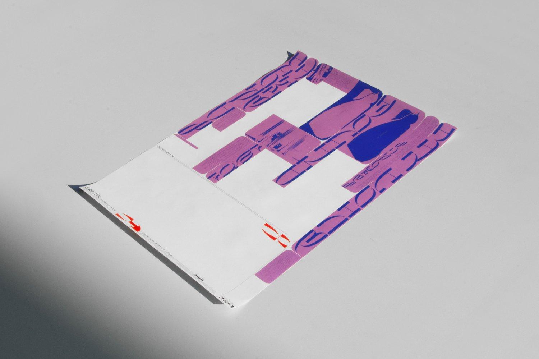 12:51 Typeface Specimen Poster 2019 by Colin Doerffler