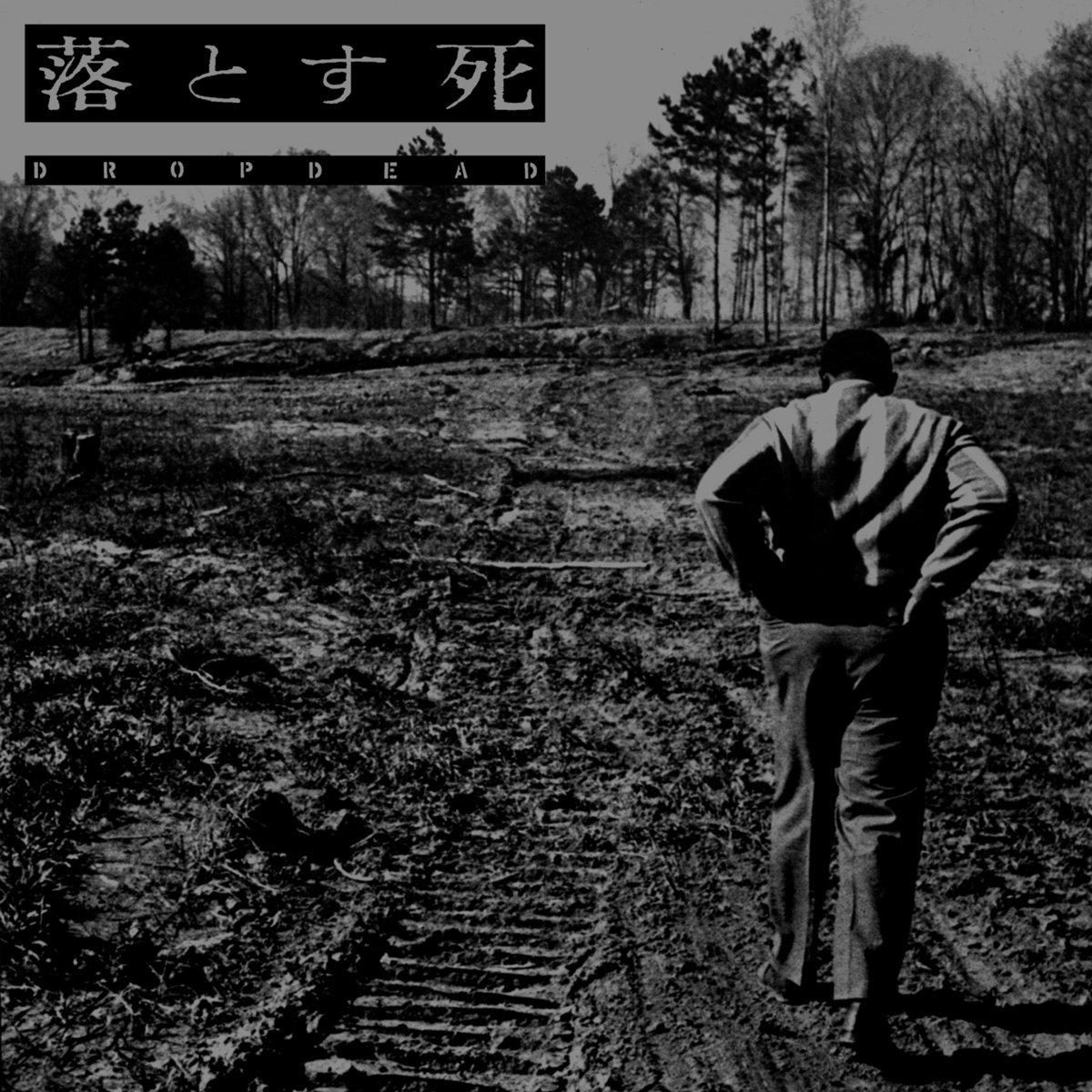 Image of DROPDEAD - 1993 LP