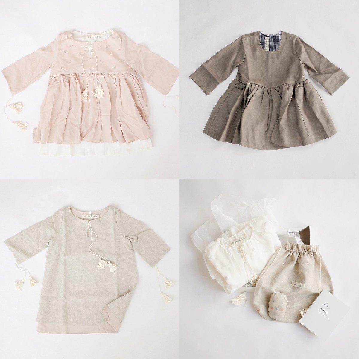Image of Rosie / Ivy / Autumn / Gift Set