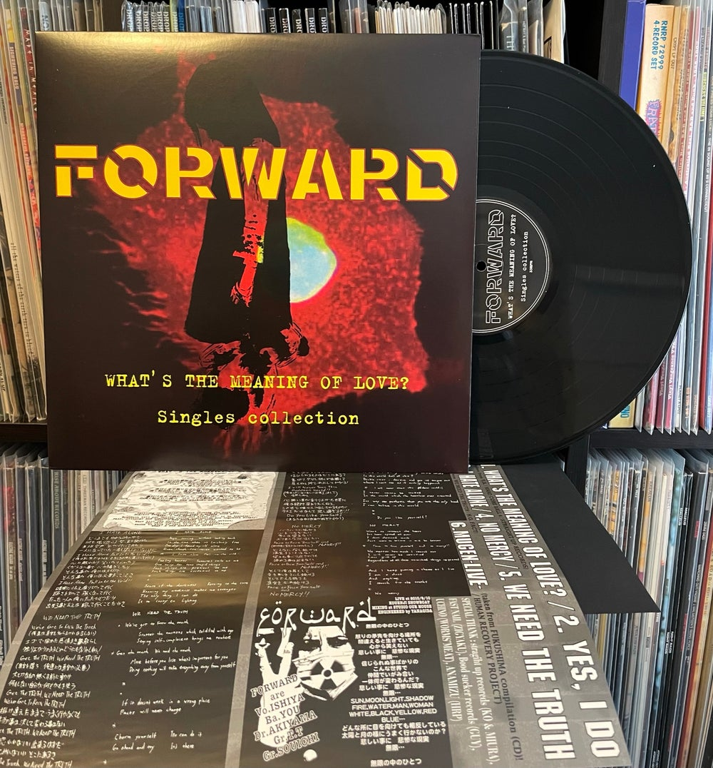 """FORWARD """"What's The Meaning Of Love? Singles Collection"""" LP"""