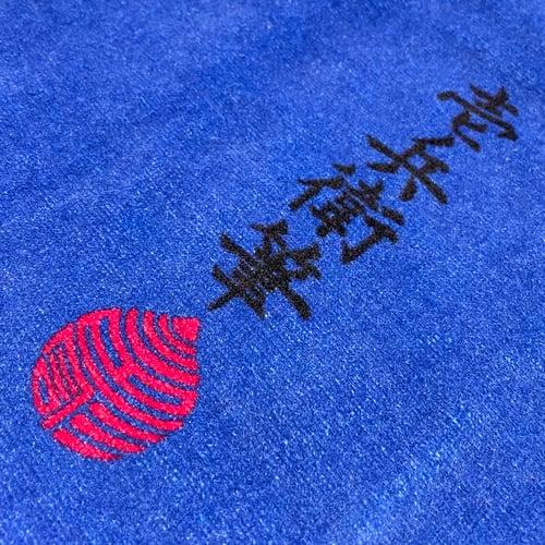 Image of ICHIBAY KURIKARA BATH TOWEL 2