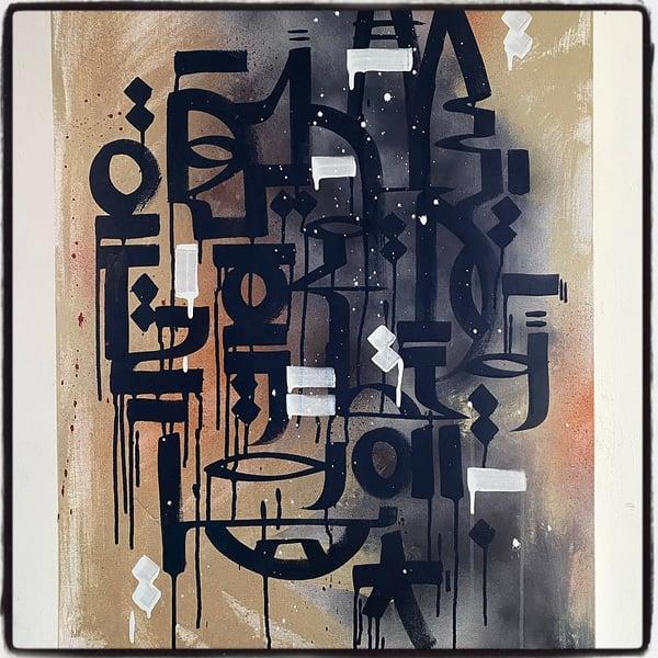 Image of GRAFFUTURISM
