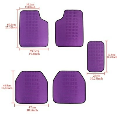 Image of BRIDE Racing Floor Mats - Universal
