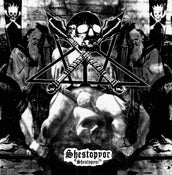 Image of Shestopyor - S/T LP