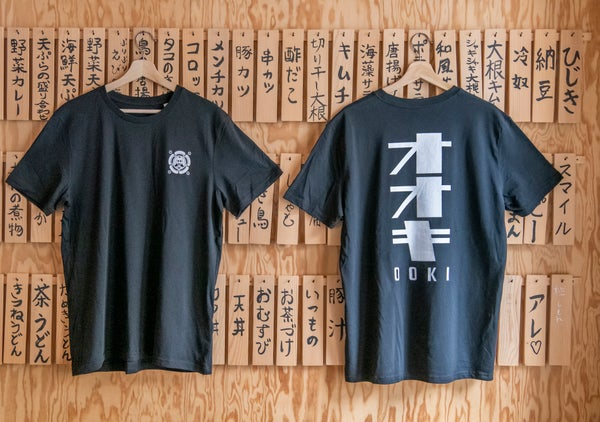 Image of Ooki Tee Black