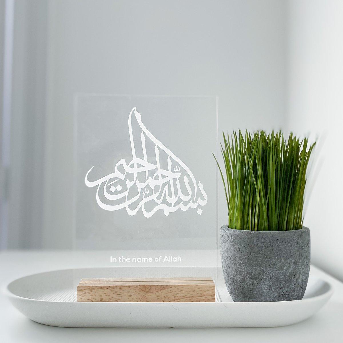 Image of acrylic bismillah