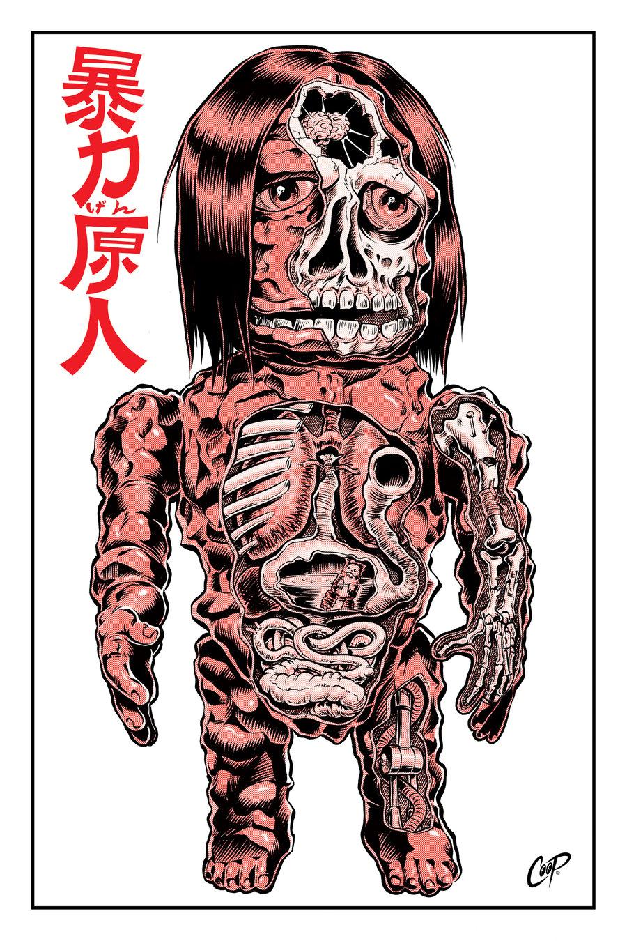 "Image of DISSECTED CAVEMAN 20"" x 30"" Silkscreen Print"