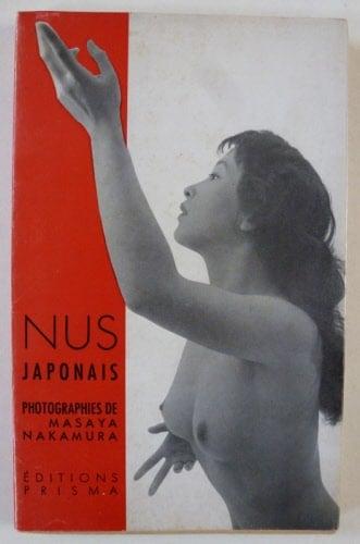 Masaya Nakamura - Nus Japonais