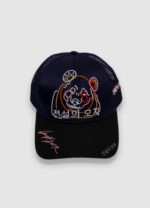Image of BYTZER - Satin Crazy Pandas Cap