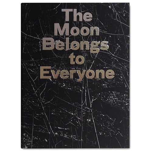 """Image of """"The Moon Belongs to Everyone #5"""" Printed on Aluminum with Natural Wood Artbox Frame +  Signed Book"""