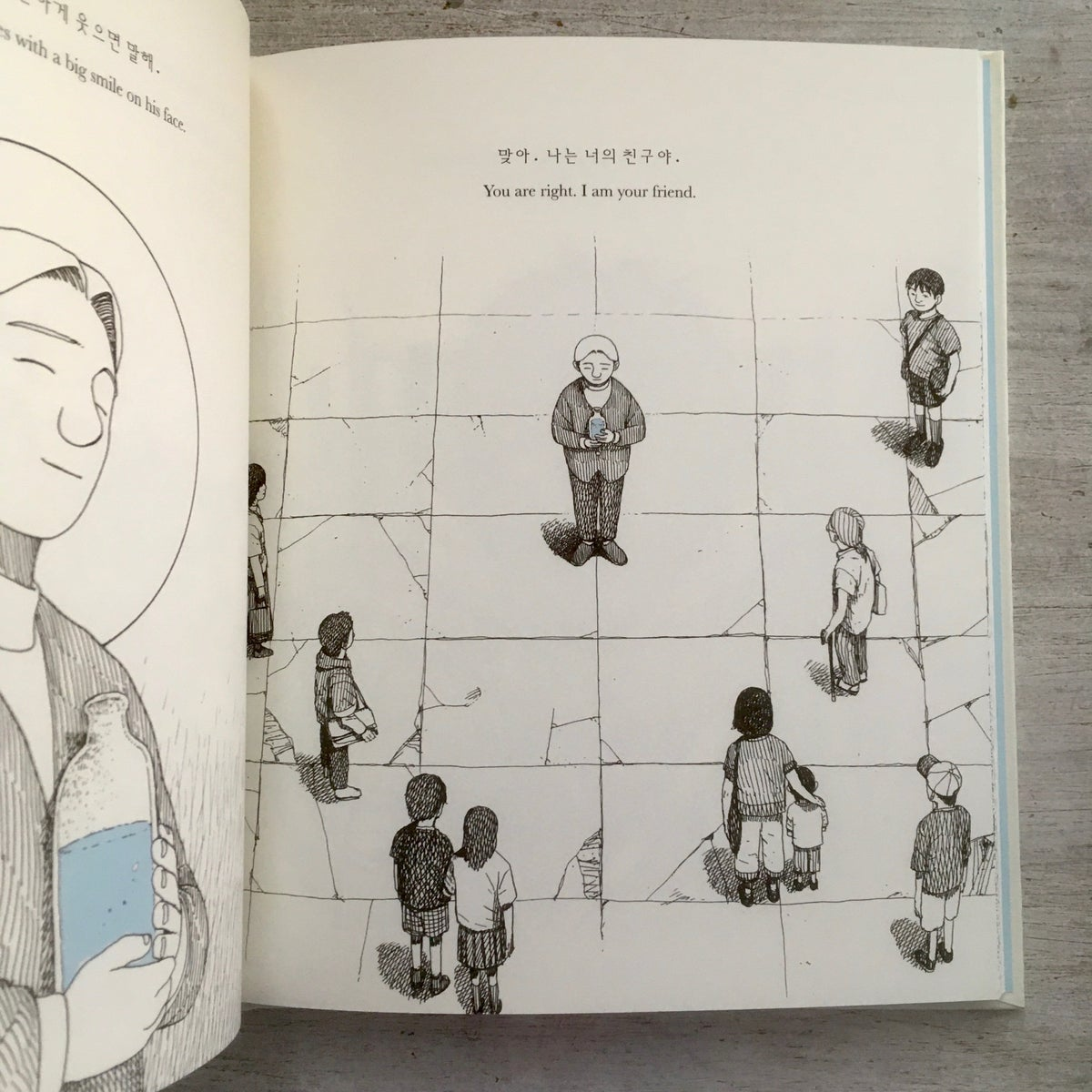 How can 무엇으로 - at noon books