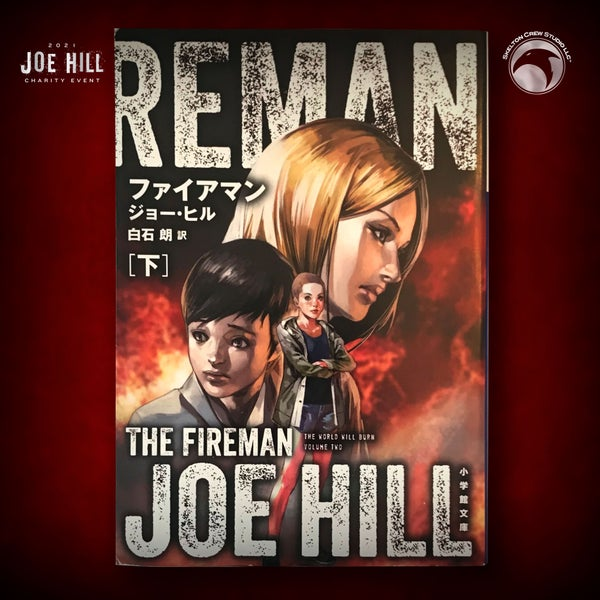 Image of JOE HILL 2021 CHARITY EVENT 2:  SIGNED The Fireman vol. 2 - Japanese paperback - 5 AVAILABLE