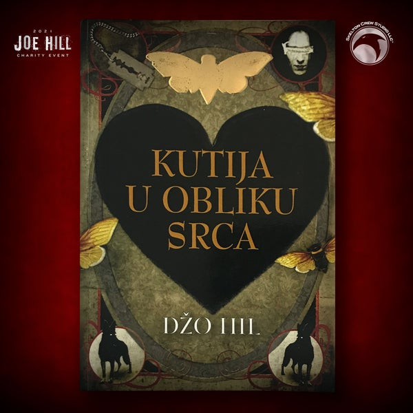 Image of JOE HILL 2021 CHARITY EVENT 40: SIGNED Heart-Shaped Box - Bosnian paperback - 2 AVAILABLE
