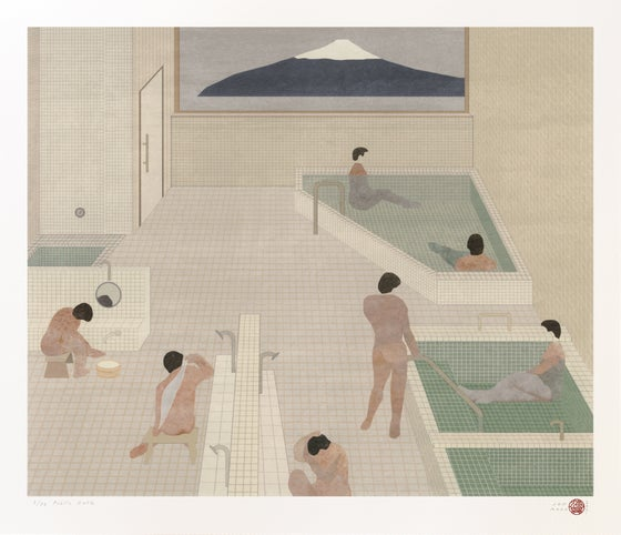 Image of Public Bath