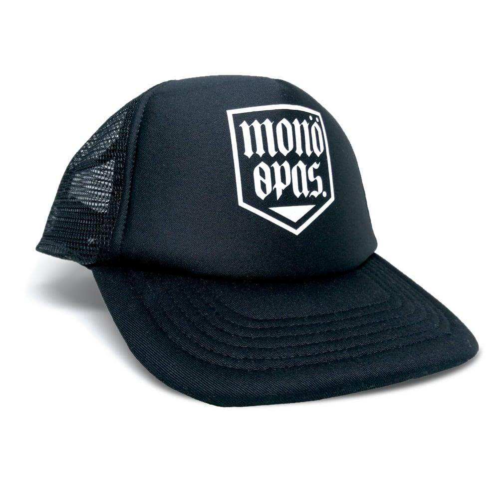 Image of Shield logo καπέλο