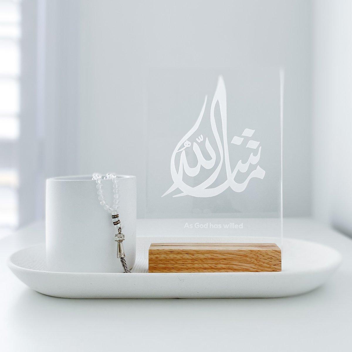 Image of acrylic mashallah