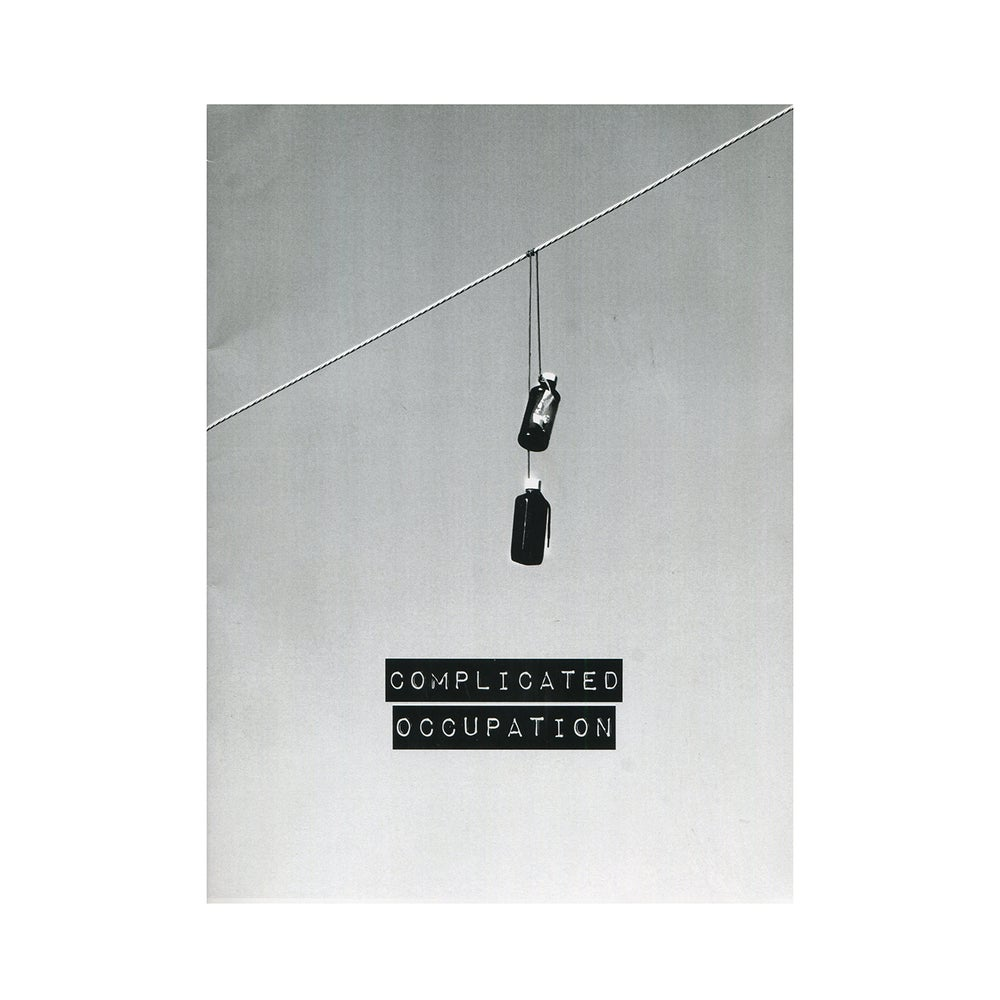 Image of Complicated Occupation DVD/Zine