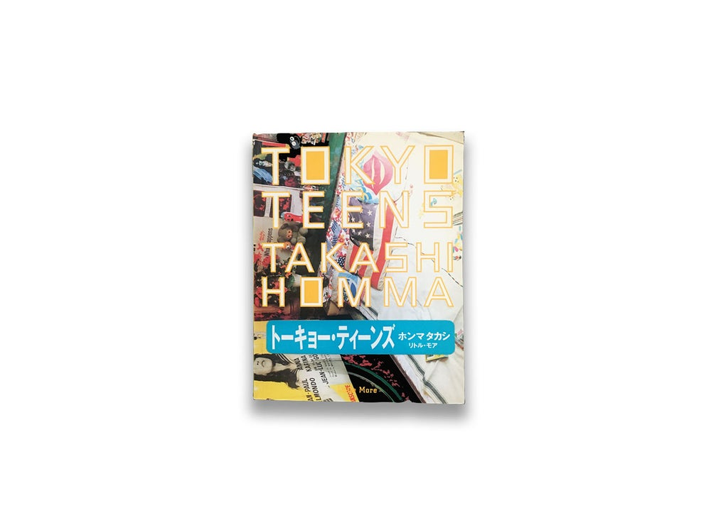 Tokyo Teens - Takashi Homma