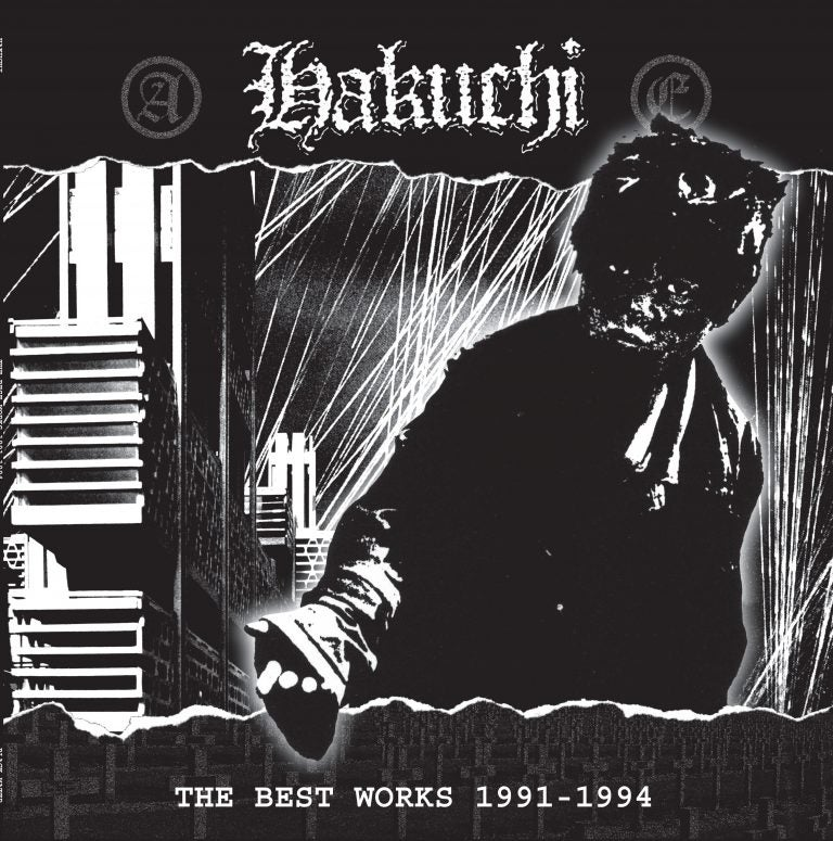 "Image of HAKUCHI ""The best works 1991-1994"" LP"