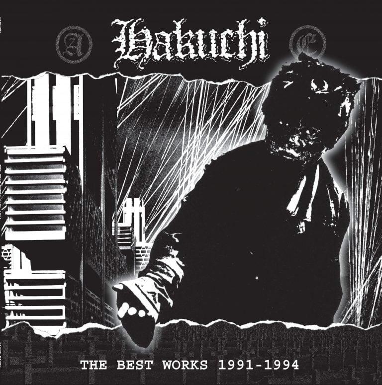 "Image of HAKUCHI ""The best works 1991-1994"" LP"