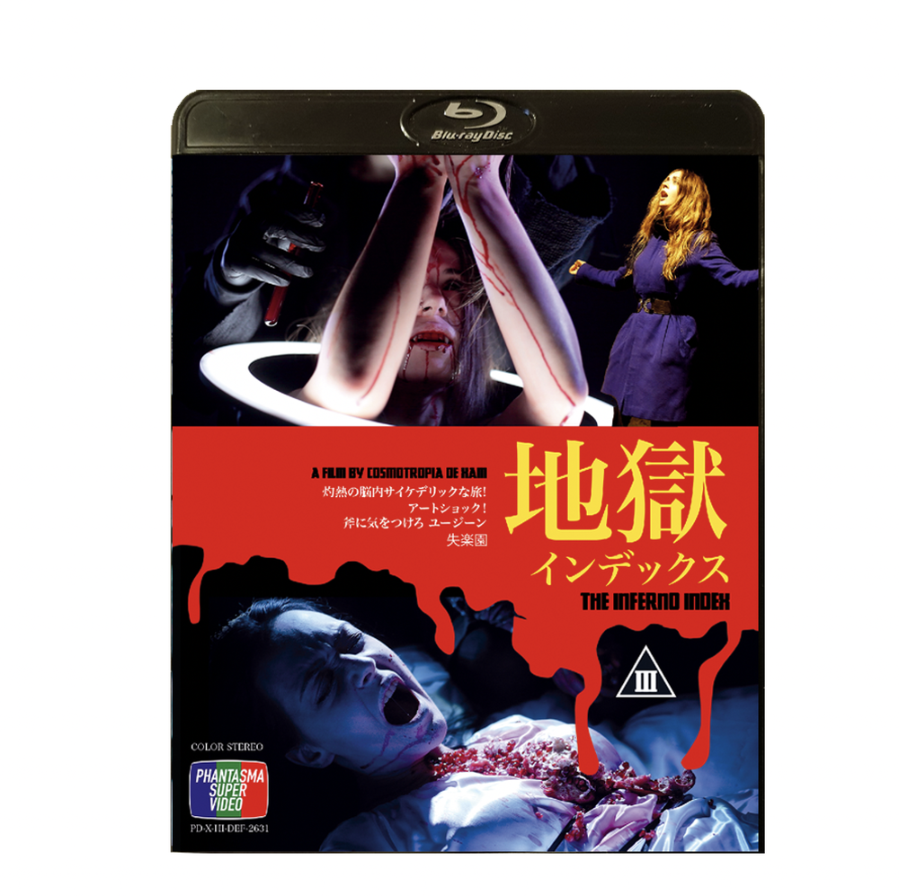 Image of THE INFERNO INDEX - Limited 50 Japan Edition Signed and stamped Blu-ray-R + DVD